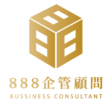 888business